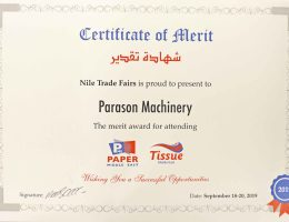 certificate Of merit for parason machinery