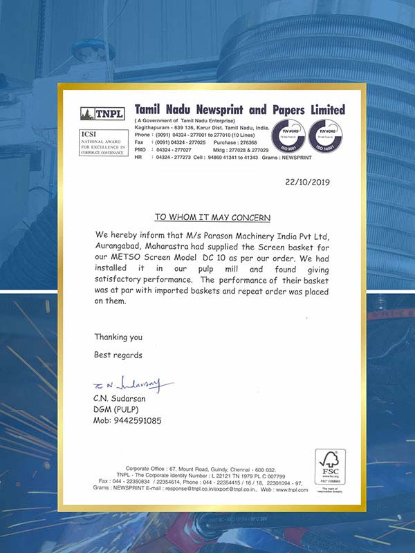 Tamil Nadu Newsprint and Papers Limited Success Story